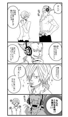 One Piece, Vinsmoke family, Sanji, Yonji One Piece Funny, One Piece Comic, One Piece Ship, One Piece Anime, Ace Sabo Luffy, Ahegao, One Peace, One Ok Rock, Angel Of Death