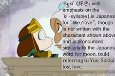 Random Avatar Facts  In other words, Suki was destined to be Yue's replacement...