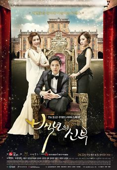 Recommended kdrama. Bride of the Century. Lee Hongki. Love it. Hongstar, you really good at making a woman's heart flutter. Hihi. Nice drama. Not too heavy and not too dragging. Na Dorim's character is really nice. I like it. ^^
