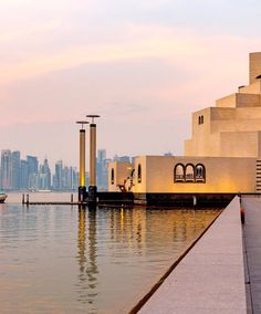 The Most Beautiful Museums in the World: The Museum of Islamic Art, Doha, Qatar