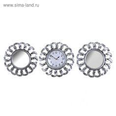 """Часы настенные """"Лепнина"""" 2 зеркала, серебро, петли 80*25*3 см"""