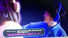 ジャニーズWEST 藤井流星