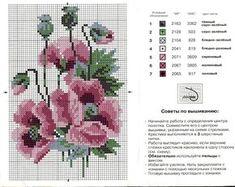 ka.gallery.ru watch?ph=xYy-gpvJA&subpanel=zoom&zoom=8 Cross Stitch Designs, Cross Stitch Embroidery, Needlework, Bullet Journal, Pattern, Free, Image, Zoom Zoom, Crossstitch