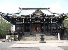 Photo of Sochoji Temple