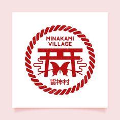 #022 Minakami Village from Fatal Frame 2 – Pixel Passport