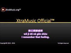 心之火 - Xin Zhi Huo Heart's Fire (English Subtitle)