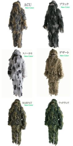Ghillie suits offer the best tactical advantage when it comes to camouflage. Survival Prepping, Survival Gear, Survival Skills, Tactical Survival, Tactical Gear, Armas Airsoft, Ghillie Suit, Tac Gear, Tactical Equipment