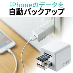 Technology Gadgets, Glamping, Diy And Crafts, Life Hacks, Iphone, Cable, Microsd, Cleaning, Ipad