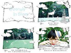 "YOSHIKA ""Storongly instory""/絵本"