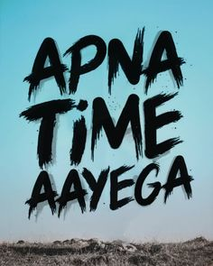 Apna Time AAeyga Editing Background CB Picsart This is HD Apna Time Aayega CB Background, PicsArt Background for Picsart as well as for Photoshop for editing photos. This CB editing Background is in full HD quality. we here provide you Blur Image Background, Blur Background Photography, Banner Background Images, Studio Background Images, Background Images For Editing, Picsart Background, Editing Photos, Background Wallpaper For Photoshop, Hd Background Download
