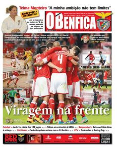 SPORTS And More: #Portugal #Benfica finished the year in 1st place ...