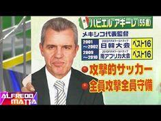 Javier Aguirre Japon (Despedido por Corrupción) - YouTube