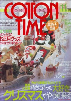 Cotton Time Craft Mag - Many small projects. Christmas Theme.