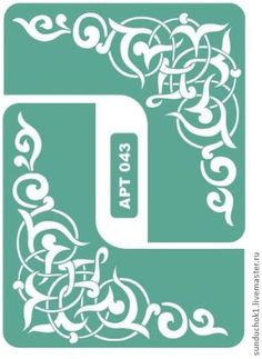 трафарет 043 - зелёный,трафарет,трафареты,Декупаж,материалы для творчества