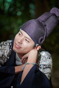 Moonlight drawn by clouds / love in the Moonlight Park Bo Gum   that bracelet