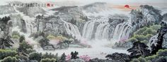 Rising Sun Big Waterfall Landscape Abstract art Chinese Ink Brush Painting, 180*69cm Chinese wall scroll painting Cornucopia Freehand brush work Feng shui paintings Artist original works of handwriting Rice paper Traditional art painting. USD $ 246.00