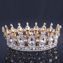 Quality Vintage Baroque Queen King Bride Tiara Crown For Women Headdress Prom Bridal Wedding Tiaras and Crowns Hair Jewelry Accessories with free worldwide shipping on AliExpress Mobile Gold Wedding Crowns, Wedding Tiaras, Wedding Hair, Bridal Hair, Wedding Jewelry, Royal Crowns, Tiaras And Crowns, Pageant Crowns, Crown For Women