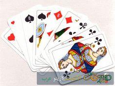 على الانترنت كازينو عرب دليل على الانترنت للمساعدة في العثور على أي إيداع مكافآت كازينو كازينو ألعاب مثل كازينو فتحات الفضلات الروليت البوكر القمار والكثير