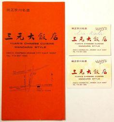 1980's Vintage Menu YUAN'S CHINESE CUISINE Mandarin Restaurant Orange California