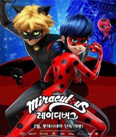 """Miraculous Ladybug Korean Home Video """