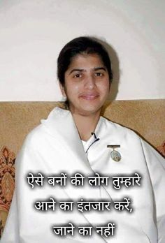 All Quotes, Hindi Quotes, Motivational Quotes, Life Quotes, Inspirational Quotes, Bk Shivani Quotes, General Knowledge Book, Brahma Kumaris, Funny Attitude Quotes