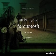 Wadaa-Faraamosh Can you explain these two words? Also know some more compound words? Comment below! Urdu Words With Meaning, Urdu Love Words, Hindi Words, Words To Use, Poetry Quotes In Urdu, Qoutes, One Word Quotes, Dictionary Words, Poetic Words