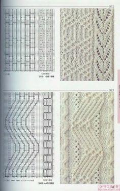 Photo from album Knitting Patterns on Yandex. Knitting Stiches, Cable Knitting, Knitting Charts, Free Knitting, Crochet Stitches, Knitting Patterns, Crochet Patterns, Knitting Designs, Knitting Projects