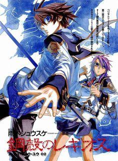 Tags: Anime, Chrome Shelled Regios, Leifon Alseif, Miyuu, Naruki Gelni