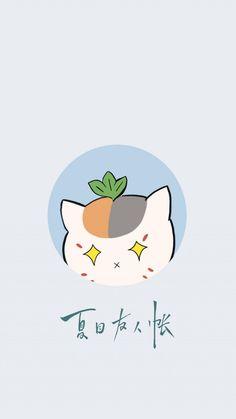Pretty And Cute, Pretty Art, Natsume Takashi, Natsume Yuujinchou, Kawaii Wallpaper, Neko, Chibi, Anime Art, Animation