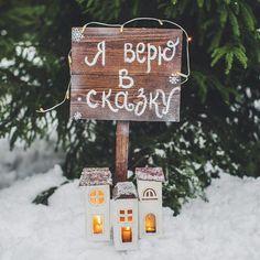 Merry Christmas Photos, Christmas Mood, Merry Christmas And Happy New Year, Outdoor Christmas, Christmas Wedding, Happy Holidays, Xmas, New Years Decorations, Christmas Decorations