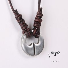 This is a tribal necklace of Philippine origin. According to the tribesmen of the Codilleras mountains in the Philippines it brings virility   to a male wearer.  It is strung on a brown 2mm natural dyed leather cord. Choose from 18, 20, 22, 24, 26 inch necklace length from drop down menu above.