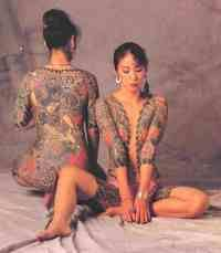 History of tattooing - Japan Yakuza Style Tattoo, Irezumi Tattoos, Baby Tattoos, Body Art Tattoos, Girl Tattoos, Tattoo Girls, Tatoos, Japanese Dragon Tattoos, Japanese Tattoo Art