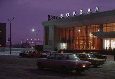 Вокзал в Ульяновске, 1990 год. Ulyanovsk Central Station, 1990