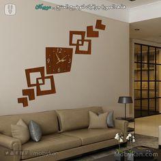 547720cb0 ساعه حائط خشبيه مربعات مودرن لون الخشب أسود