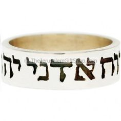 Hebrew Biblical Scripture Ring 'The Spirit of The Lord' written in Hebrew on this sterling silver ring from The Spirit of the Lord GOD [is] upon me; because the LORD hath anointed me to preach good tidings unto the meek; he hath sent me to bind up the brokenhearted, to proclaim liberty to the captives, and the opening of the prison to [them that are] bound; (Isaiah 61:1)