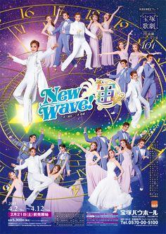 2015年 宙組『New Wave! -宙-』 (澄輝さやと/伶美うらら) 【無料動画】http://yumemarche.com/takarazuka/2015-cosmos_newwave_cosmos/