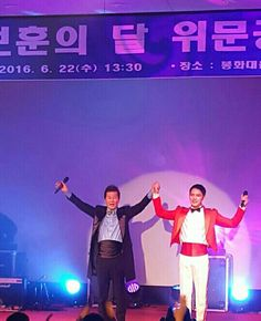 """[NEWS + PRESS PICS] 160628 Tae Jin-ah Joins Military Concert to support his """"adopted son"""" Kim Jaejoong 