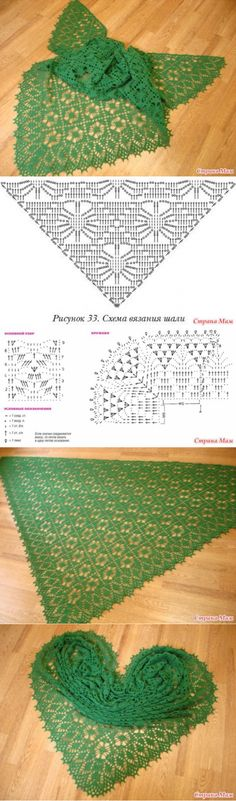 Crochet Patterns Shawl Shawl a hook – Knitting – the Country of Mothers Crochet Patron, Poncho Knitting Patterns, Crochet Poncho Patterns, Crochet Motifs, Shawl Patterns, Crochet Diagram, Crochet Chart, Thread Crochet, Filet Crochet