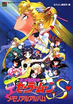 Watch Sailor Moon S the Movie: Hearts in Ice HD Streaming Sailor Pluto, Sailor Neptune, Sailor Jupiter, Sailor Venus, Sailor Mars, Watch Sailor Moon, Arte Sailor Moon, Sailor Moon Manga, Sailor Mercury