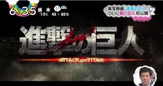 Film: Funimation Announced Licensees For Live-Action Attack On Titan For U.S. Distribution | G33k-HQ
