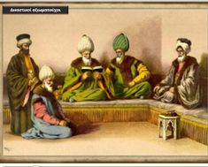 The seyhulislam was not a member of the divan or high council but it is known that he would keep in close contact with the grand vizier at the time Historical Images, Historical Clothing, Muslim Culture, Auguste Rodin, Islamic Architecture, Ottoman Empire, Statues, Videos, Persian