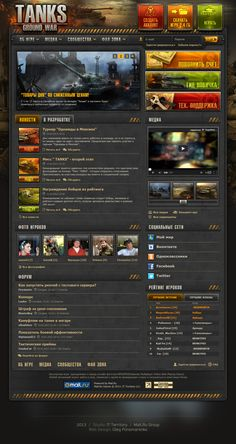 403 best game web images games design web game