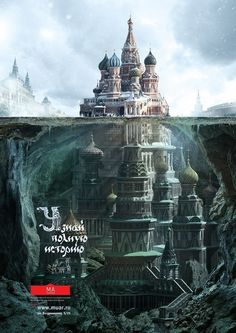 Moscow history
