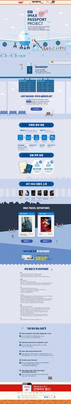 Web Design, Web Banner Design, Page Design, Korea Design, Poster Design Layout, Event Banner, Promotional Design, Event Page, Sales And Marketing