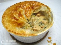 Chicken and Mushroom Pie - Christine's Recipes: Easy Chinese Recipes
