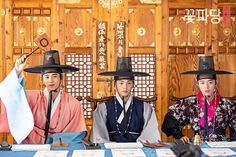 "[Photos] New Stills Added for the Korean Drama ""Flower Crew: Joseon Marriage Agency"" @ HanCinema :: The Korean Movie and Drama Database Korean Traditional, Traditional Outfits, Gong Seung Yeon, Flower Crew, Dramas, Korean Shows, Lee Soo, Meteor Garden, Movies"