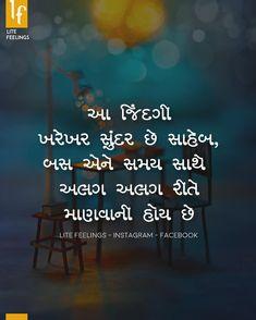 Image may contain: text She Quotes, Best Quotes, Dear Zindagi, Gulzar Quotes, Gujarati Quotes, Zindagi Quotes, Heart Touching Shayari, Human Behavior, Quotations
