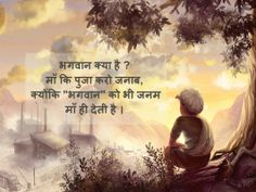 Mother's Day wishes in Hindi, mother's Status