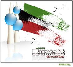 National Day;  Kuwait;  February 25;  Commemorates the 1978 accession of King Shaykh Sir 'abdallah Al-Salim al-Sabah.