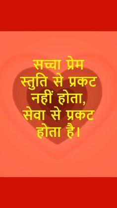 Good Morning Hindi Messages, Good Morning Image Quotes, Good Night Quotes, Good Thoughts Quotes, Good Life Quotes, Best Quotes, Love Quotes, Chankya Quotes Hindi, Wisdom Quotes